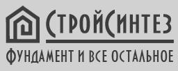 СтройСинтез
