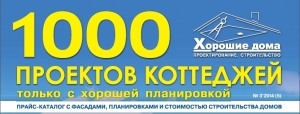 katalog 1000 проектов